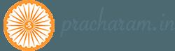 Pracharam.in