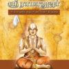 tamil-ramanuja-cover