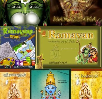 Raamanuja-Collection